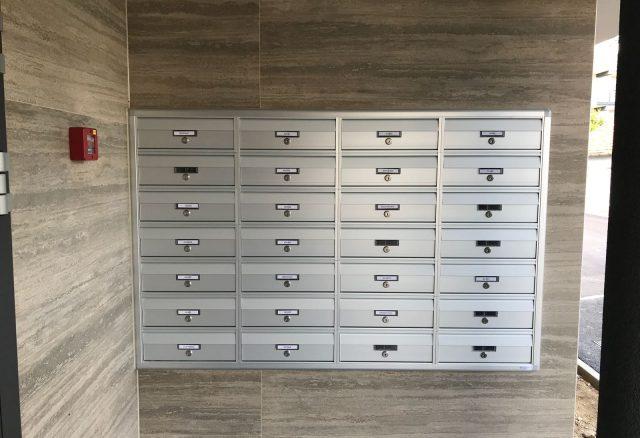 Gik gradnja, Špansko - HORA horizontalni poštanski sandučići 01