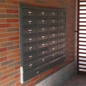 S1 stambeni poštanski sandučić
